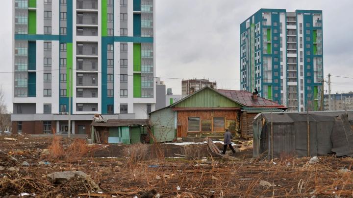 Евгений Куйвашев подписал закон о реновации в Свердловской области
