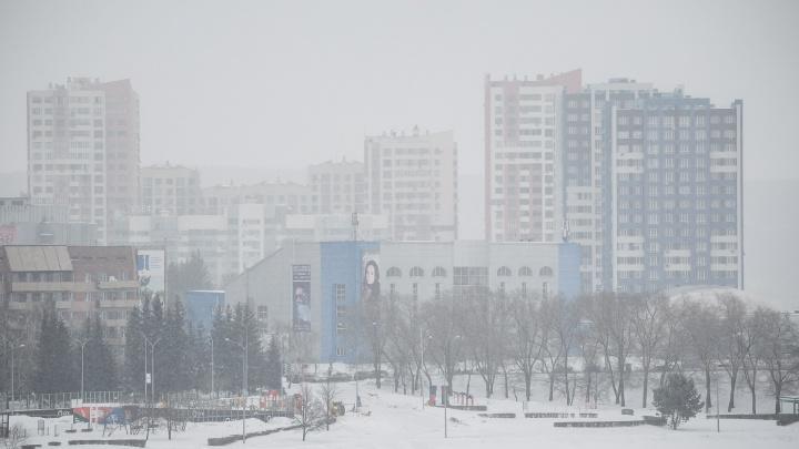 Прокуратура нашла предприятие, которое загрязняет воздух вКемерово. Публикуем отчет опроверке