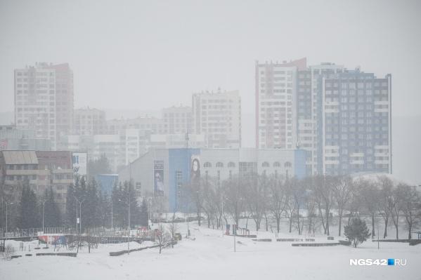 В Кемерово до вечера 17 марта действует режим «черного неба»