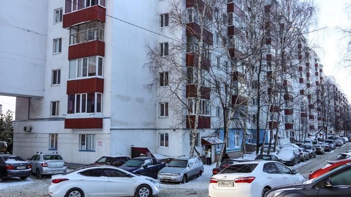На благоустройство дворов в 14 городах Башкирии выделили 620 миллионов рублей. Половина достанется Уфе