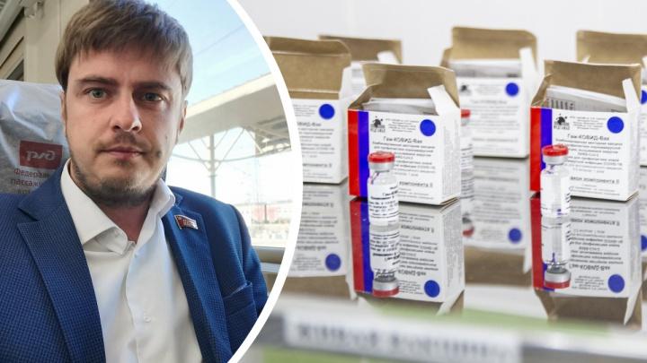 В Ярославской области депутат потребовал отмены обязательной вакцинации от коронавируса