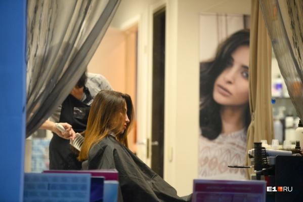 Салоны красоты просят губернатора отменить жесткие ограничения
