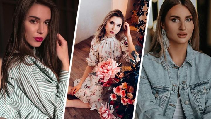 «Мисс Офис — 2021»: выбираем самую красивую сотрудницу из Самары