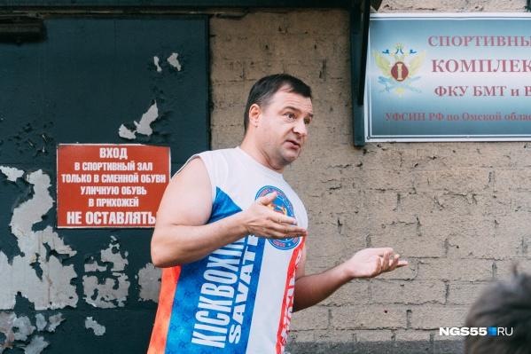 Тренер Константин Сизов восемь лет заботился о клубе