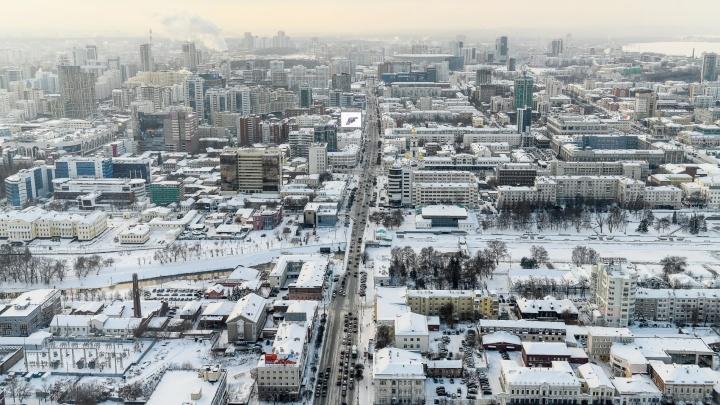 Зима не хочет отступать: в ночь на 8 Марта в Свердловскую область снова придут лютые морозы
