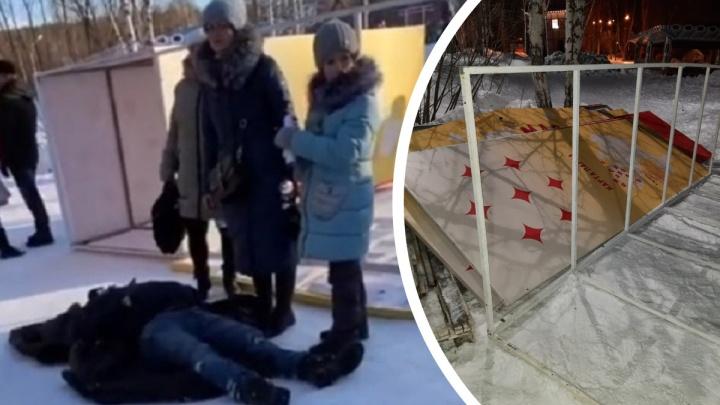 Металлическая конструкция, рухнувшая на мужчину в ЦПКиО, принадлежала самому парку