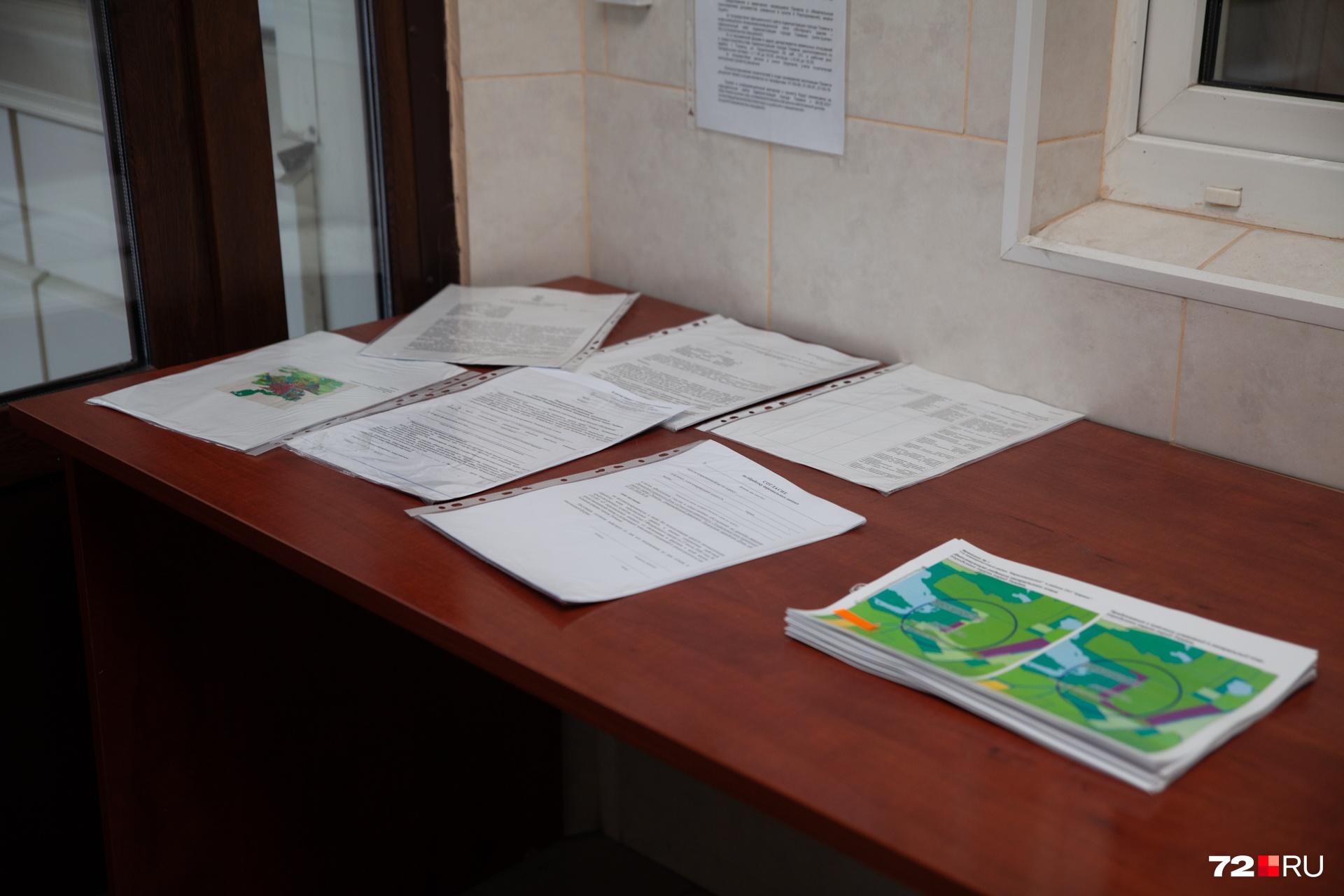 Прямо на входе есть эскизы, пояснения и формы для внесения предложений