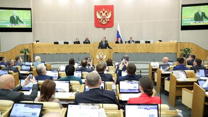 Гаишнику — коррупция, приставу — экология: рассказываем, чем займутся в Госдуме депутаты от Башкирии