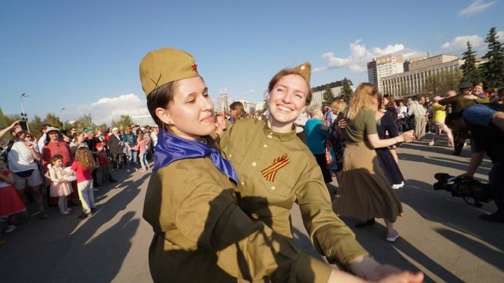 Фейерверк и народные гулянья: программа празднования Дня Победы в Перми