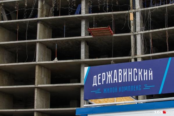 ЖК «Державинский» начали строить весной 2020 года