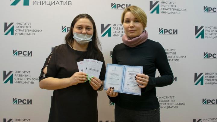 В Ярославле пройдет конкурс субботников для активных жителей