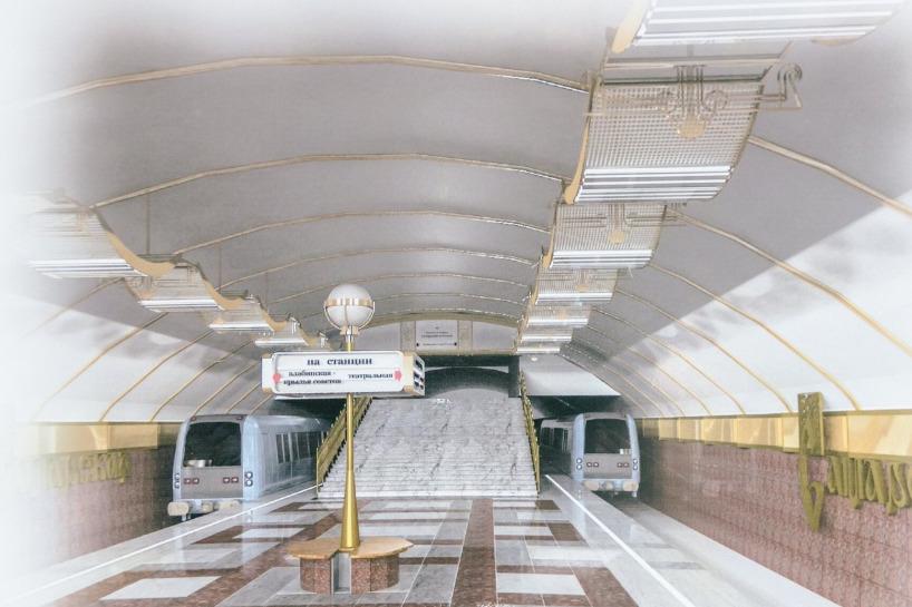 Один из вариантов вестибюля станции «Самарской»