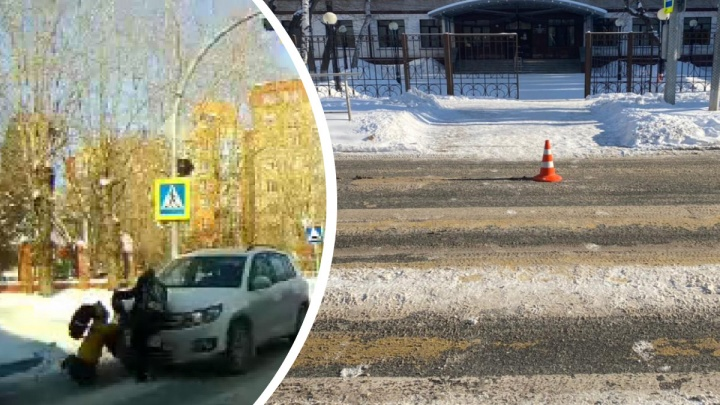 «Уехал с каменным лицом»: появилось видео наезда на детей у школы на Ялуторовской