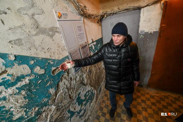 Мы узнали у жителей Екатеринбурга, нравится ли им идея реновации