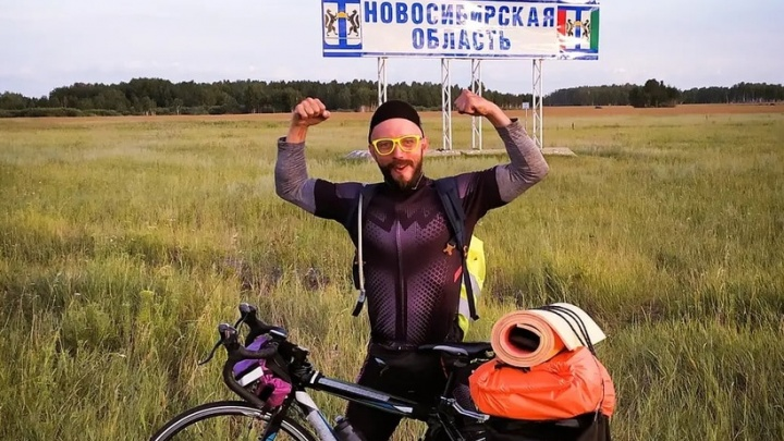 Пермяк путешествует на велосипеде до Владивостока и ведет видеодневник