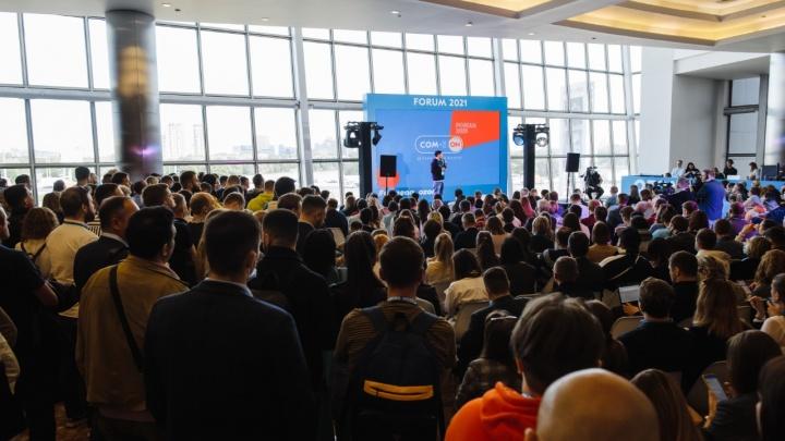 На встречу с сибирскими предпринимателями приедут топ-менеджеры Ozon