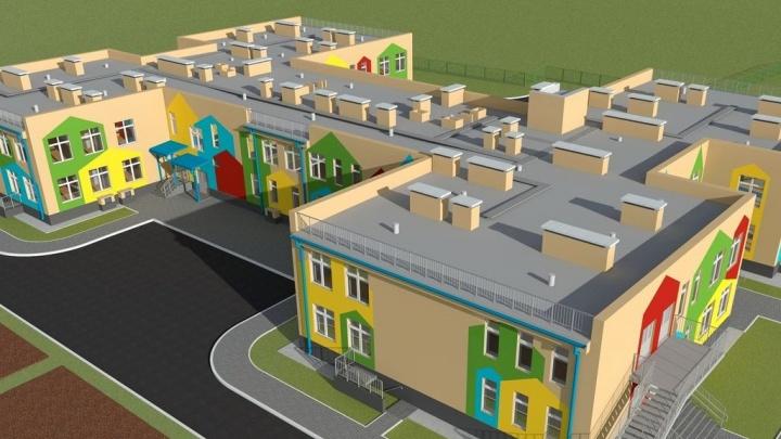 В Перми построили детский сад на 350 мест