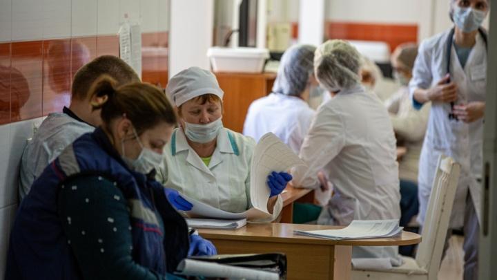 В Курганской области больных COVID-19 лечат с нарушениями