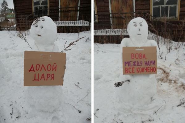 Снеговики «митинговали» около суток. Потом их таблички забрал участковый деревни Зачачье