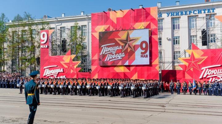 Власти Перми отказались проводить парад Победы на Октябрьской площади