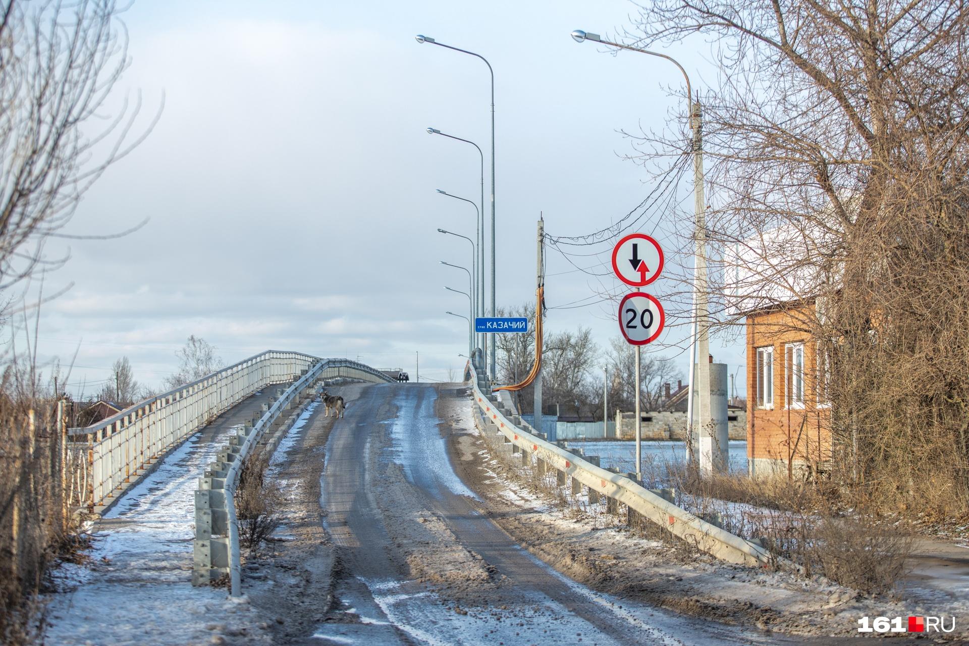 Раньше не было моста, на другой берег жители ходили по льду