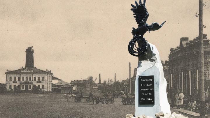 Народное «государство». Как жители Тюменской губернии восстали и заставили большевиков смягчить режим