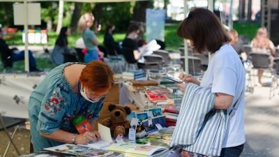Последний день фестиваля креативных индустрий в Архангельске. Прямой эфир 29.RU