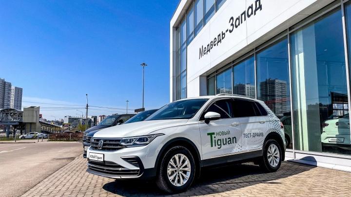 В Красноярске пройдет интеллектуальный тест-драйв Volkswagen