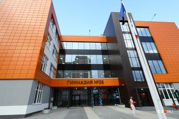 Здание гимназии будет полностью оборудовано и готово к 1 сентября