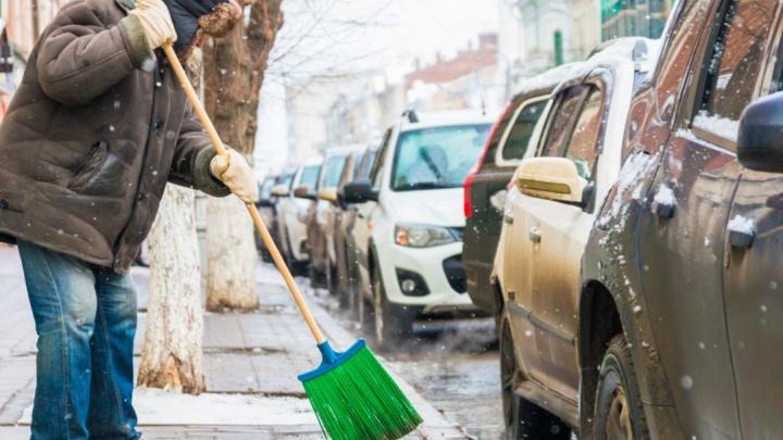 Власти Самары заявили о нехватке мест для стоянок в городе