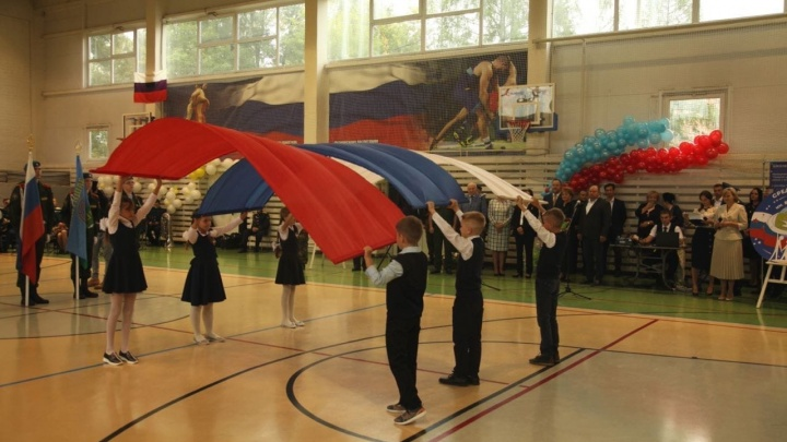 1 сентября в ярославской школе № 32 открылся «Менделеевский класс»