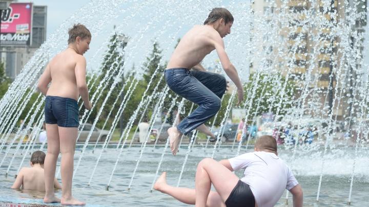 В Новосибирске пообещали отключить часть фонтанов на день Ивана Купалы