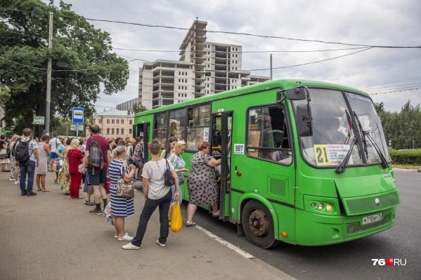 Ярославцы недовольны сложившейся ситуацией
