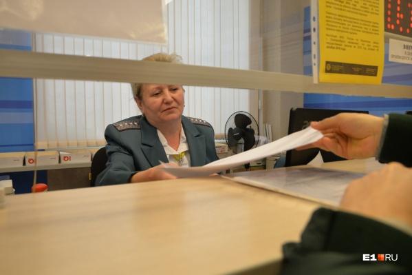 Уральцы узнают, что на них зарегистрирована фирма, когда получают штрафы от налоговой