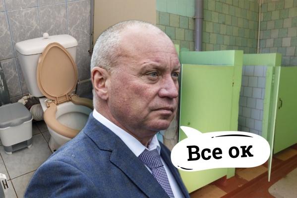 В мэрии заявили, что к желанию отремонтировать туалеты на общероссийском конкурсе отношения не имеют