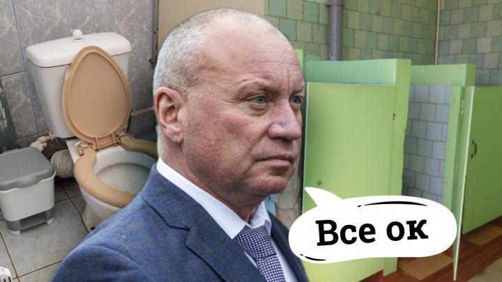 Мы отремонтируем сами: в мэрии Волгограда отказались гордиться лидерством в рейтинге худших школьных туалетов России