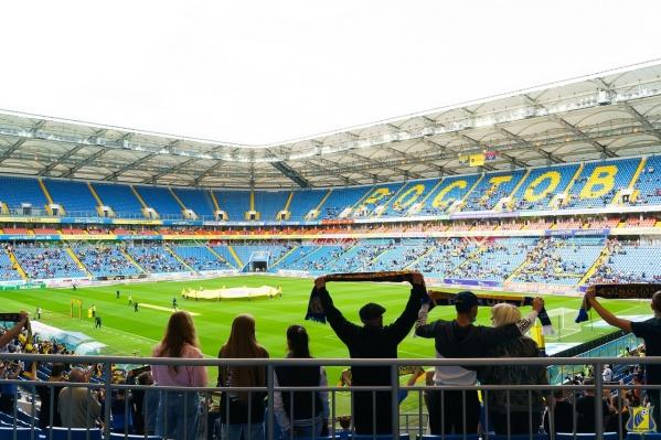 «Ростов-Арена» заняла второе по посещаемости место в Европе