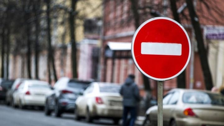 В Ярославле 9 мая перекроют 30 улиц и площадей
