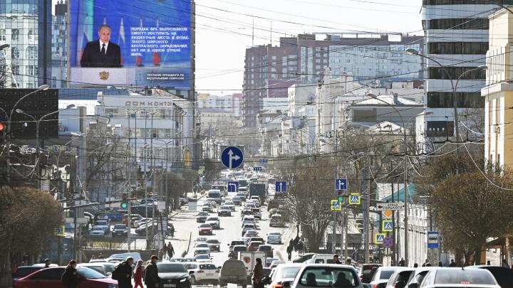 Цитаты из послания президента показали на медиафасадах в российских городах