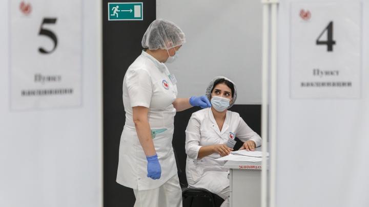 В Волгограде и области медики будут получать по 200 рублей за каждого привитого от COVID-19