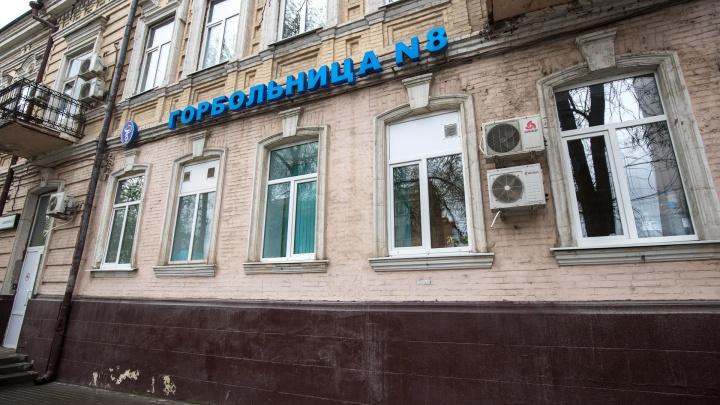 Ростовчанка отсудила у больницы миллион за бесплодие после аборта