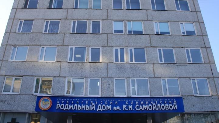 «Мы не прощаемся»: кого теперь будут принимать в здании Самойловского роддома