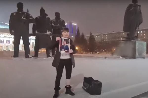 15 февраля активистка вышла с пикетом на площадь Ленина