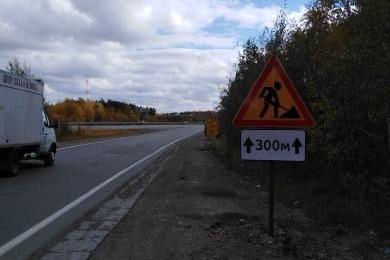 В Екатеринбурге перекрыли съезд с развязки дублера Сибирского тракта на ЕКАД в сторону Кольцово