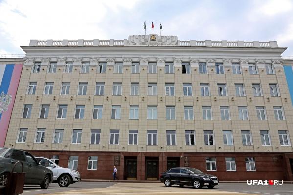 Накануне в уфимской администрации произошли кадровые перестановки