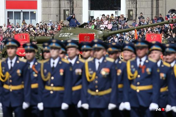 Такого парада Победы в 2020 году в Челябинске не было из-за пандемии коронавируса