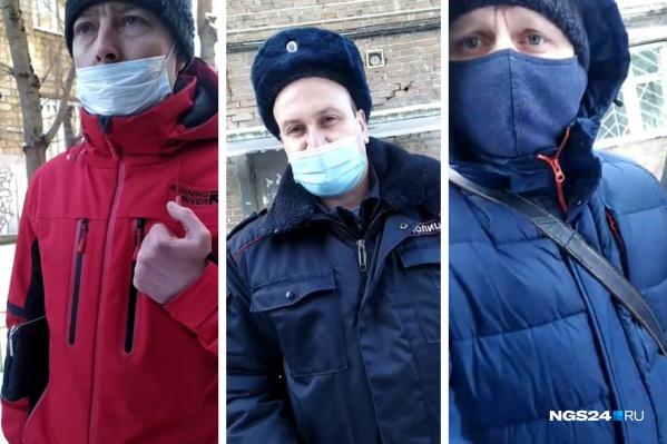 Это сотрудники полиции, караулившие красноярцев на выходе из подъезда