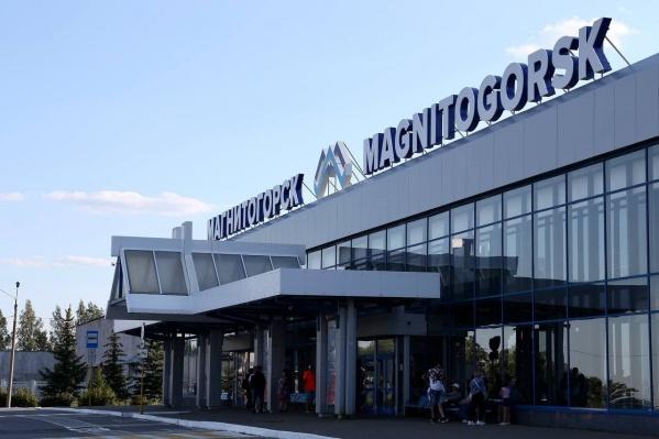 Уже следующим летом пассажиров из Магнитогорска могут начать отправлять в аэропорт Челябинска