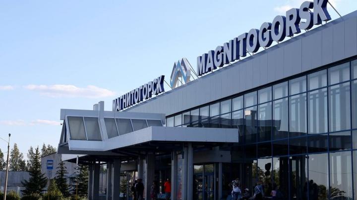 Стало известно, на сколько в Челябинской области приостановят полеты из международного аэропорта
