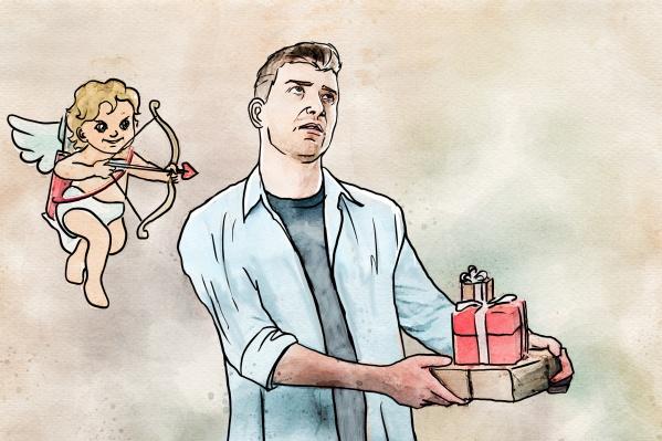 Он считает, что придуманный праздник и женские ожидания обязывают мужчину действовать по определенной схеме
